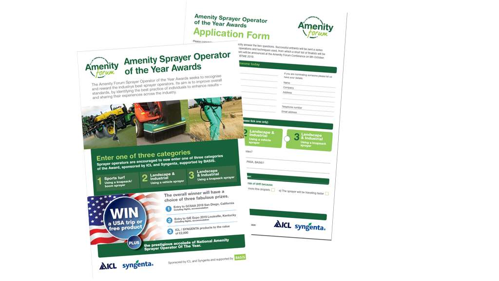 AFSOTY Entry Form